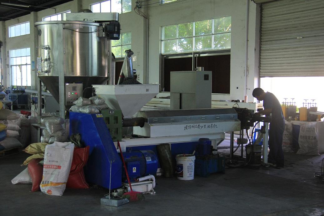 土工格栅生产设备  土工格栅生产 第4张