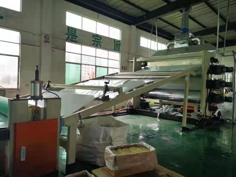 防水板生产现场  防水板生产 第3张